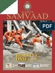 Aapda Samvaad January 2018