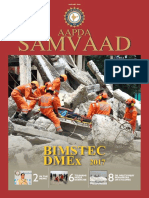 Aapda Samvaad January 2018