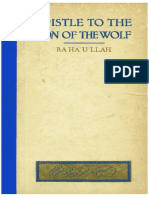 Epistle to the Son of the Wolf by Baha'u'llah – Translated from the French Edition by Julie Chanler