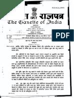 MSME Gazette Notification 26 March 2012