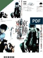 tokyo ghoul volumen 01.pdf