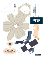 Yubaba-Papercraft.pdf