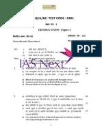 Test Code S201-050616,Defence Studies