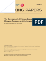 Development of Chinese Education in Malaysia- Problems and Prospects-WP2015-02