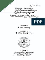 Sri ramanavmothsava