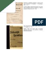 Catalogul Publicatii Digitale Biblioteca ASM 2018