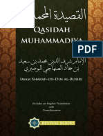 Qaseedah Muhammadiyah (Alehe Salat-O-Salam) [Arabic/English]