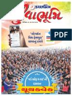 km•@pdf_news_paper 23.pdf