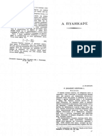 PUANKARE.pdf