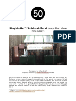 Sheikh Abu Al Abbas Al-Mursi