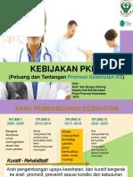 PKRS-2015