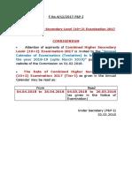 SSC CHSL Exam Date Official Notification