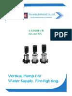 型錄-陸上型立式給水泵