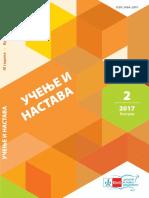 2, 2017. UCENJE I NASTAVA.pdf