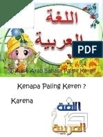 al-azhar 4 ok