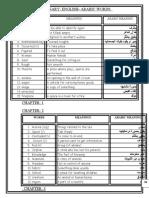 Dictionary 1-7 EOL