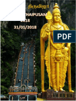 rph thaipusam