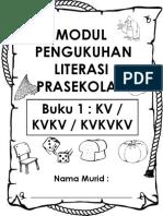 Buku 1 (Kv Kvkv Kvkvkv)