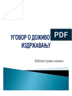 Ugovor_o_dozivotnom_izdrzavanju_ass.Novak_Krstic.pdf