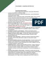VAZNE-NAPOMENE-VEB-SAJT-1.pdf
