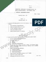 Atd Univ Question Paper