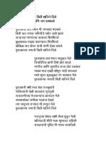 Books Sho Bha