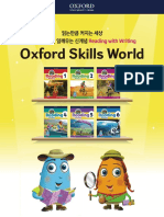Oxford Skills World