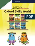 Oxford Skills World