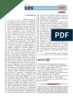 FGV2005adm-por.pdf
