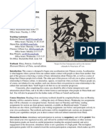 Introduction to China Syllabus