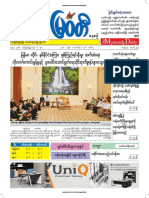 6 2 2018 Themyawadydaily