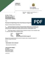 Surat Perjmpaan Pnjaga