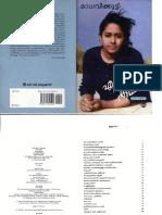 madhavikkutty_-_ente_kadha.pdf