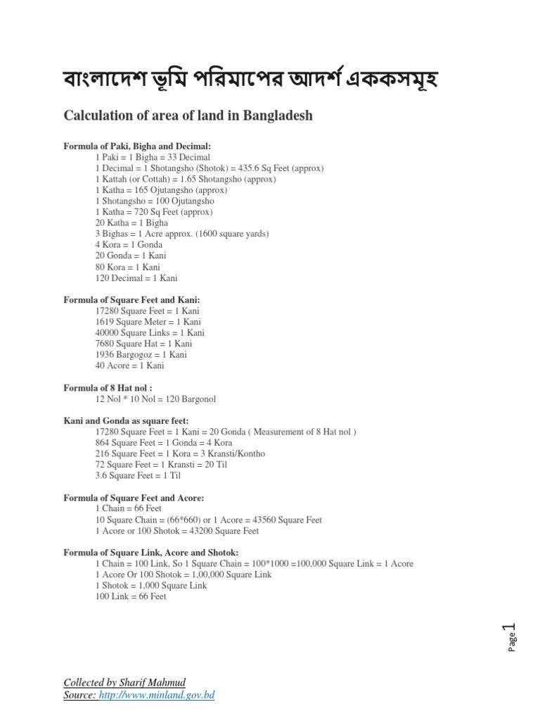 Bangladesh Land Measurement