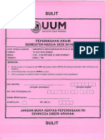 Gmgm3073 Full Time 3
