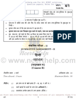 Hindi Course b Question Paper 2010