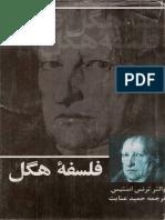 Falsafeye Hegel 1