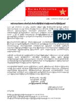FBF Statement for Zaing Ga Naing