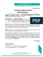 CBSE NET July 2008 short notification with changes