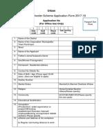 C1-Urban_Application-English.pdf