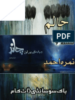 Yaram Last Episode Pdf