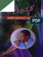 kuliyat e iqbal sharah.pdf