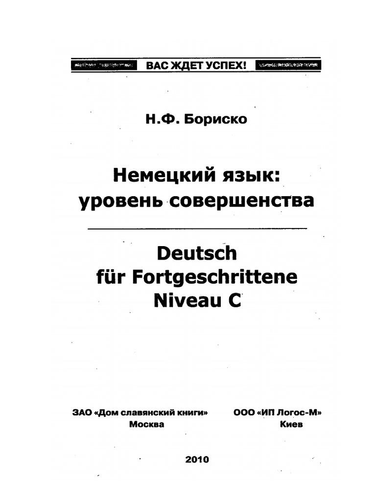 Vorlage wochenbericht bürokaufmann praktikum images.dujour.com