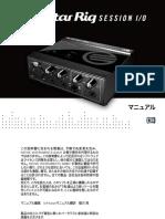 Session IO Manual Japanese