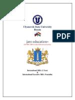 Ulyanovsk State University (USU)
