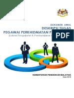 Deskripsi Tugas Pegawai Perkhidmatan Pendidikan KPM Laluan