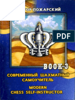 Victor Pozharsky - Modern Chess Self-Instructor Book 3