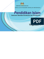 05 DSKP KSSM Tingkatan 1 Pendidikan Islam