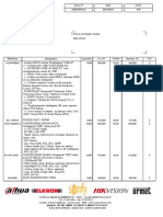 Facture Format a4 - Copie (2) (1)