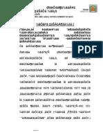 BDD CHAWL REDEVELOPMENT Agreement Tenants